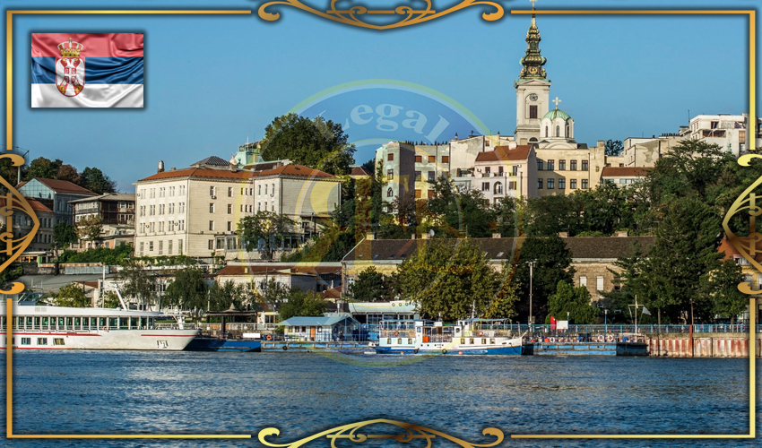 مهاجرت به صربستان از طریق سرمایه گذاری