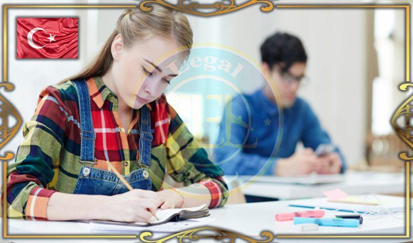 اخذ اقامتن ترکیه از طریق تحصیل