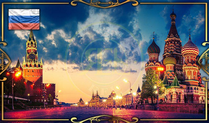 مهاجرت به روسیه ازطریق ثبت شرکت